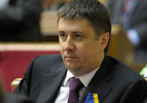 Прокуратура Киева допросила нунсовца Кириленко
