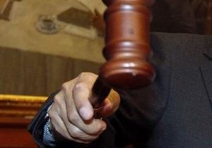 В Кировоградской области за незаконное решение судью приговорили к пяти годам тюрьмы