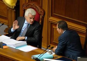 Рада приняла госбюджет на следующий год