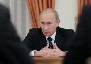 Кто из членов правительства курит? Путин призвал чиновников вести здоровый образ жизни