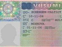 Болгария отменила транзитные визы