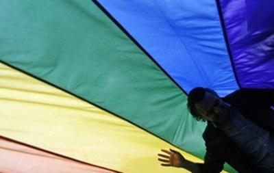 В Україні найменша в Європі толерантність до гомосексуалізму - опитування