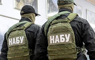 НАБУ проводить обшуки в Чернівецькій облраді