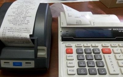 Зеленський підписав закон про касові апарати