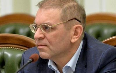 ГПУ открыла новые дела, в которых фигурирует Пашинский