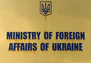 МИД заверил, что Украина не уступала России в вопросе делимитации морской границы