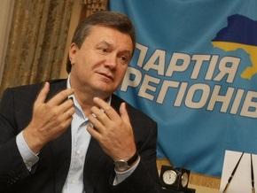 Янукович: Экономика - это такая женщина, которую нужно ласкать и любить
