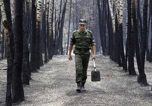 Украина выделила России почти 900 тысяч гривен на тушение лесных пожаров