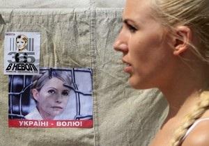 В интернете появилась очередная версия диагноза Тимошенко