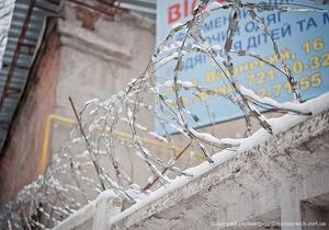 Тимошенко отказалась обследоваться на предмет наличия в ее организме солей таллия