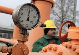 Нафтогаз хочет занять у Китая более $3,5 млрд