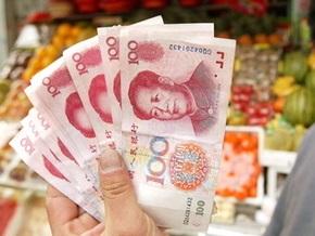 США: Китай не манипулирует валютным курсом
