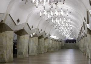 В центре Харькова из метро эвакуировали почти 800 человек из-за сообщения о минировании