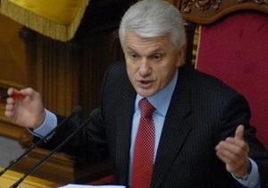 Литвин заявил, что Рада начала  расшатываться