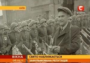 В Киеве проходит выставка легендарного советского фотографа Евгения Халдея