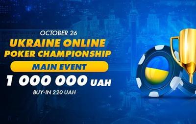 На PokerMatch определится чемпион Украины по онлайн-покеру