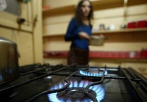 МВФ требует от Украины повысить цены на газ для населения