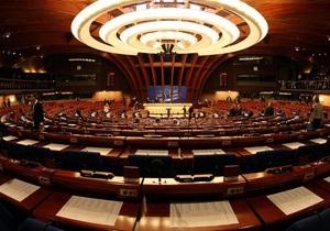 Украинскую правозащитницу избрали судьей Европейского суда по правам человека