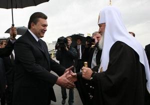 Кирилл прибыл в Крым на встречу с Януковичем