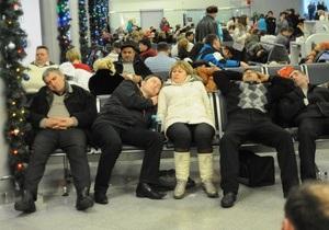 Аэропорт Борисполь работает в обычном режиме