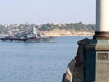 Сторожевой корабль ЧФ России вернулся в Севастополь