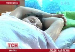 В Ровенской области на женщину напала чупакабра