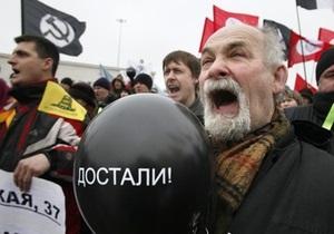 На Марш в защиту Петербурга собралось около трех тысяч человек
