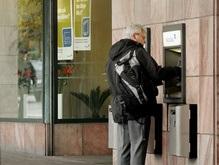 В Швейцарии появились банкоматы для слепых