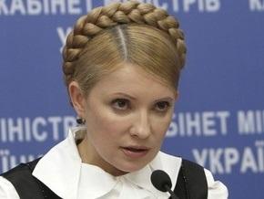 Тимошенко рассказала, почему в Украине высокие цены