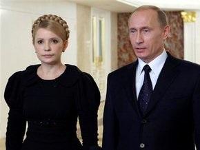 Ъ: Тимошенко пообещала Путину скидку на транзит газа