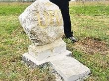 Эстонцы поставили памятник НЛО