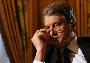 Ющенко: В Украине состоится суд над Коммунистической партией