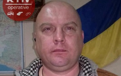 Стрельба под Киевом: задержан капитан Нацгвардии