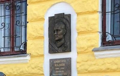 В Калуше открыли мемориальную доску в честь капитана СС