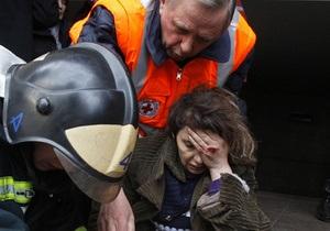МВД Беларуси опубликовало обновленный список пострадавших при взрыве в метро