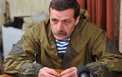 Bellingcat рассекретил новое имя главаря сепаратистов Безлера