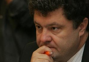 Порошенко: Украина может стать ассоциированным членом ЕС уже в этом году