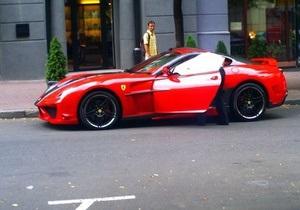 СМИ узнали подробности аварии в Киеве с участием эксклюзивного Ferrari