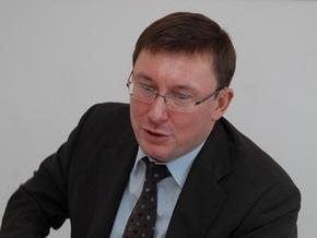 Луценко рассказал о преступных схемах при выделении рефинансирования НБУ