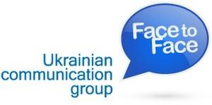 Ukrainian MICE Workshop 2010