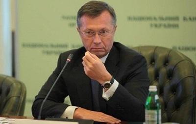 Райффайзен прокоментував затримання голови банку