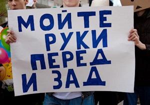 Заведи кота - спаси Россию! В Новосибирске три тысячи человек устроили Монстрацию