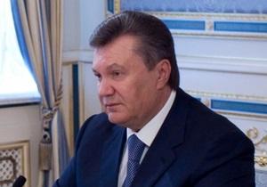 Янукович оговорился, призвав сделать Украину небезопасной для жизни