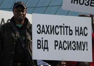 Ющенко: В Украине нет расистских организаций