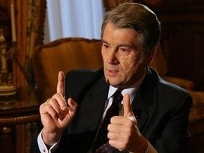 Ющенко обжаловал в КС решение Рады об отмене внеочередных выборов