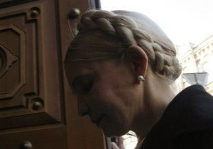 ГПУ: Тимошенко предъявлено окончательное обвинение