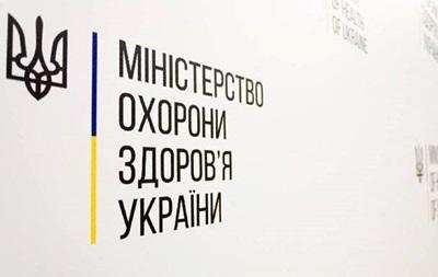 В Україні хочуть розробити новий закон про психічне здоров я