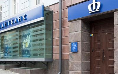НБУ: Суд підтвердив законність ліквідації Діамантбанку
