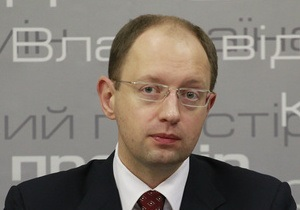 Яценюк потребовал сажать в тюрьму нардепов, голосующих чужими карточками