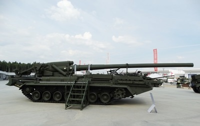 Міноборони РФ випробувало  Бога війни